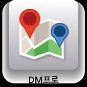 DM프로-(주)하이컴텍 icon