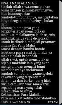 Kisah 25 Rasull apk screenshot