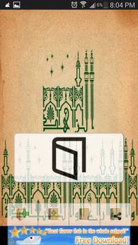 الزهد والورع والعبادة apk screenshot