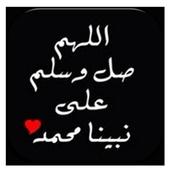 Rawi Riwayat Maulid icon