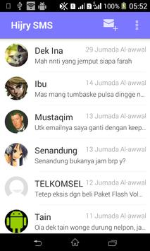 Hijry SMS apk screenshot