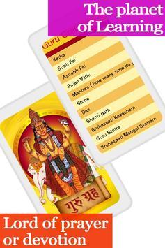 Guru Grah, Brihaspati poster