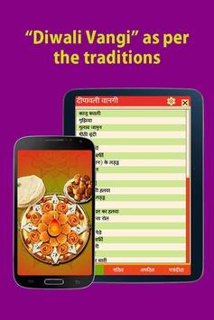 Diwali (Deepawali) recipes poster