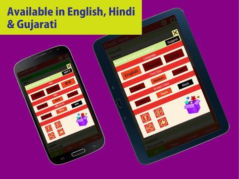 Diwali (Deepawali) recipes apk screenshot