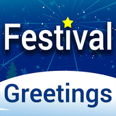 Festival greetings and wishes icon
