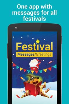 Festival greetings and wishes apk screenshot