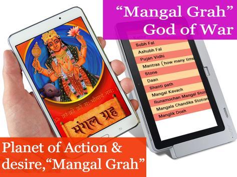 Mangal Grah apk screenshot