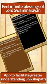 Shikshapatri, Jay Swaminarayan apk screenshot