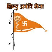 Hindu Kranti Sena icon