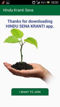 Hindu Kranti Sena poster