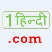 1Hindi App icon