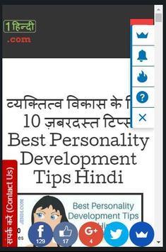 1Hindi App poster