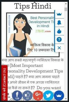 1Hindi App apk screenshot