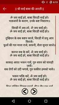 Hindi Aarti Sangrah apk screenshot