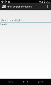Hindi English Dictionary apk screenshot
