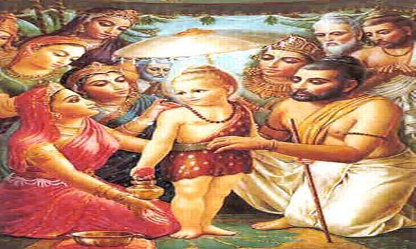 Srimad Bhagavatam in Hindi apk screenshot