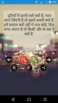 Hindi whatsapp status apk screenshot