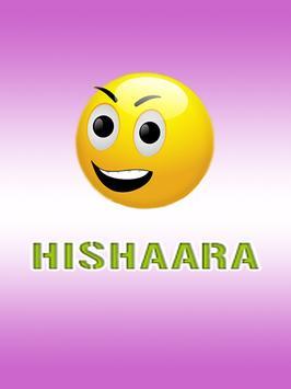 New Hishaara poster