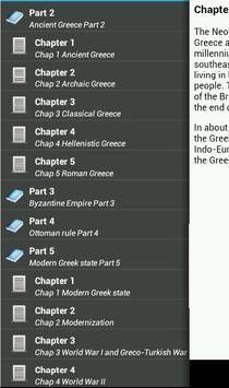 History of Greece apk screenshot