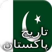 Pakistan History icon