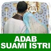 Adab Suami Istri icon