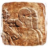 Ancient Mesopotamia History icon
