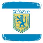 History Of Jerusalem icon