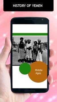 History Of Yemen apk screenshot