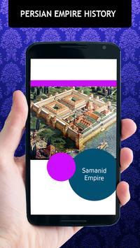 Persian Empire History apk screenshot