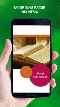 Tafsir Ibnu Katsir Indonesia apk screenshot