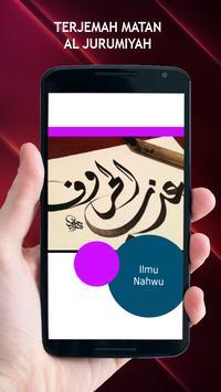 Terjemah Matan Al Jurumiyah apk screenshot