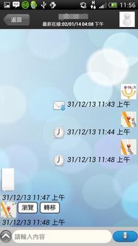 HIPPI Surf apk screenshot