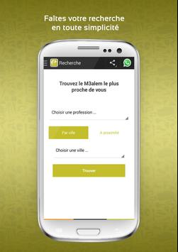 M3alem apk screenshot