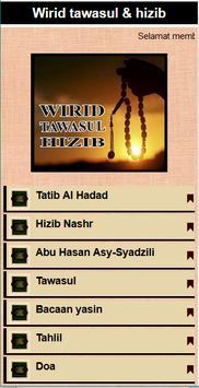Hizib Wirid dan Tawasul apk screenshot