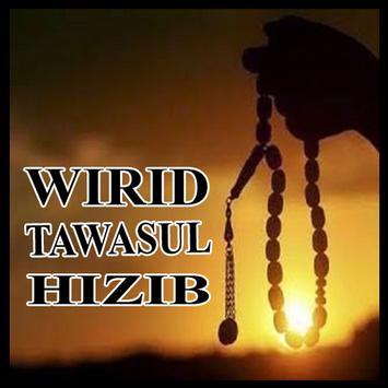 Hizib Wirid dan Tawasul poster