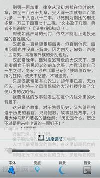 桐华精品集 poster