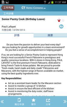香港酒店餐飲好工Hotels / Catering jobs apk screenshot