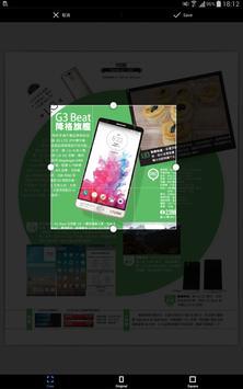 e-zone 揭頁版 apk screenshot