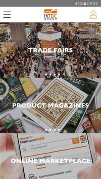 HKTDC Marketplace poster