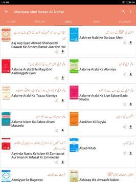 Abul Hasan Ali Nadwi apk screenshot