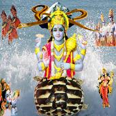 Hindi Kurma Puran icon