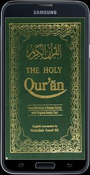 كتاب الله - القرآن poster