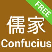 Confucius Quotes Confucianism icon