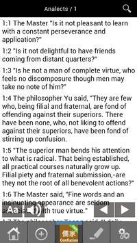 Confucius Quotes Confucianism apk screenshot
