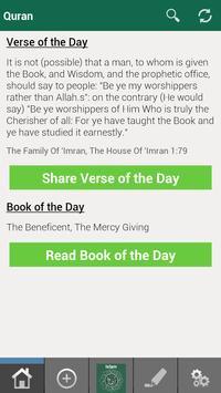Holy Quran English (Yusuf Ali) poster