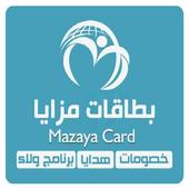 MAZAYA CARD icon