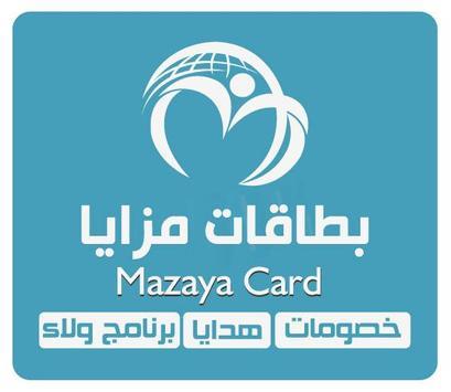 MAZAYA CARD poster