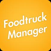 푸드트럭 매니저 - FTManager (매출,판매관리) icon