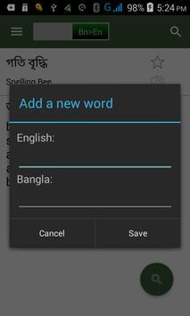 English<>Bangla Dictionary apk screenshot