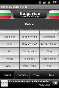 Speak Bulgarian Free apk screenshot